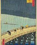 260px-Hiroshige_2